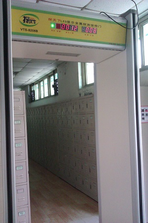 金属安检门.jpg