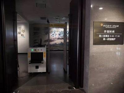 安检门.jpg