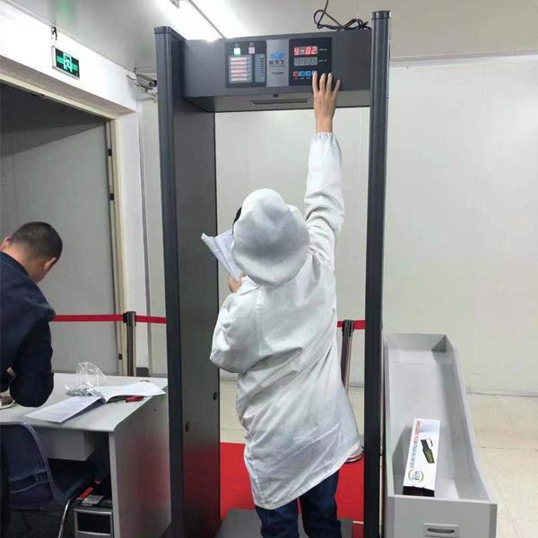 金属探测仪安检门